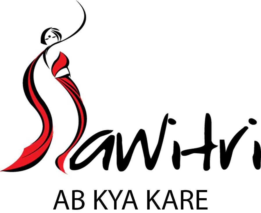 Ab Kya Kare