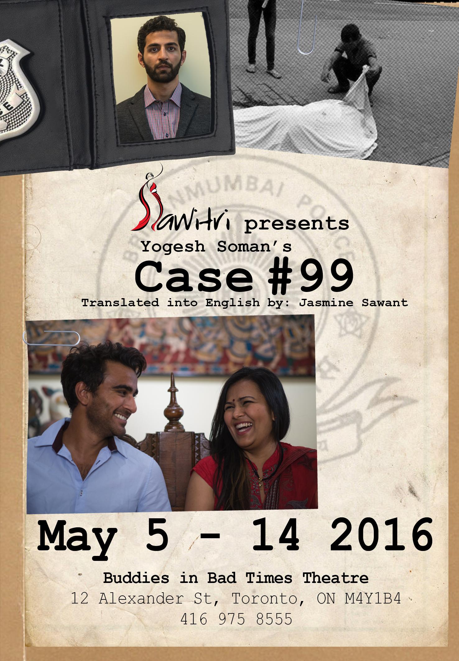 case_99_Front