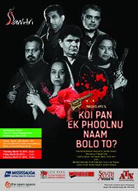 KPEP_Poster_Mod1