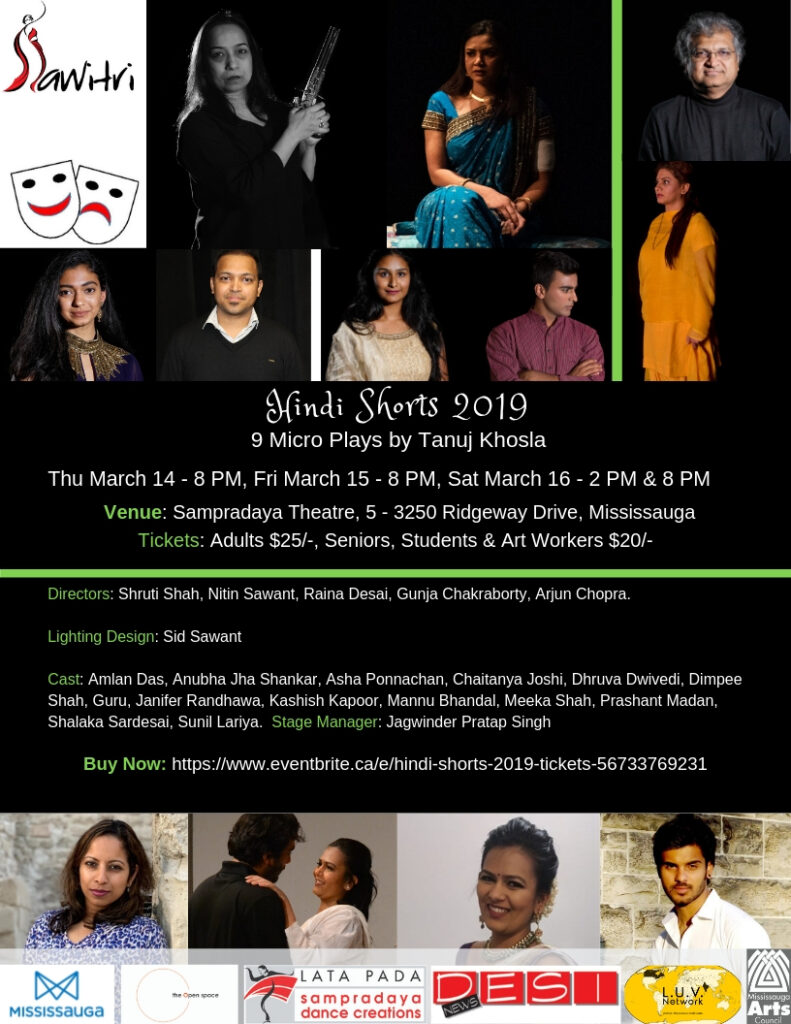 Hindi-Shorts-2019-Flyer-jpg-2