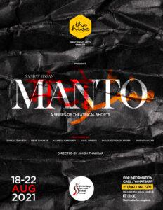 Manto-Master-Poster